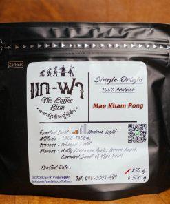 Gae Fathe Coffeelism - Medium Light Roast Coffee